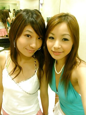 Japanese young lesbian